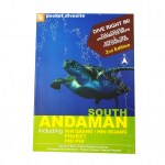 south-andaman-guide-book